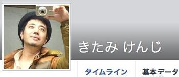Kitamikennji_001.jpg